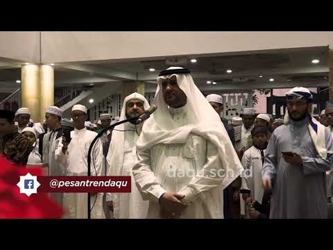 Adzan Merdu Muadzin Masjid An Nabawi Madinah Al Munawwarah | Sheikh Muhammad Majeed bin Hakim