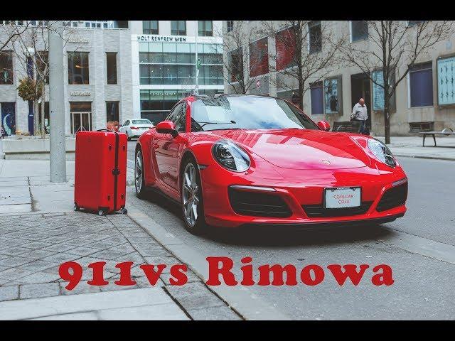 ???~??911????? Carrera 4 vs Rimowa