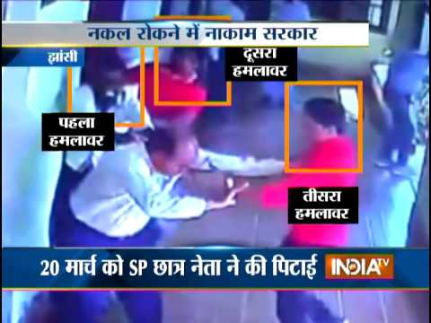 UP: Cheater Students Beat Examiner for Stopping from Cheating - India TV
