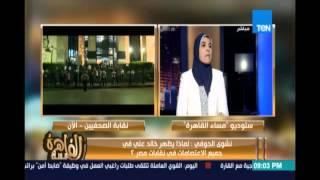 الحوفي : وزارة الداخلية يقودها رجل لا يمتلك الخيال السياسي ولابد من إقالته