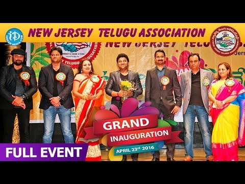 New Jersey Telugu Association Grand Inauguration Full Event    DSP    Nikhil    Madhu Shalini