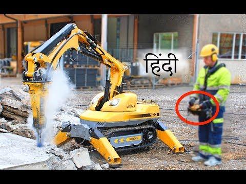 10 Amazing Construction Machines In HINDI // गज़ब की निर्माण मशीनें