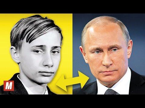 Как менялся Владимир Путин | C 6 до 64 лет