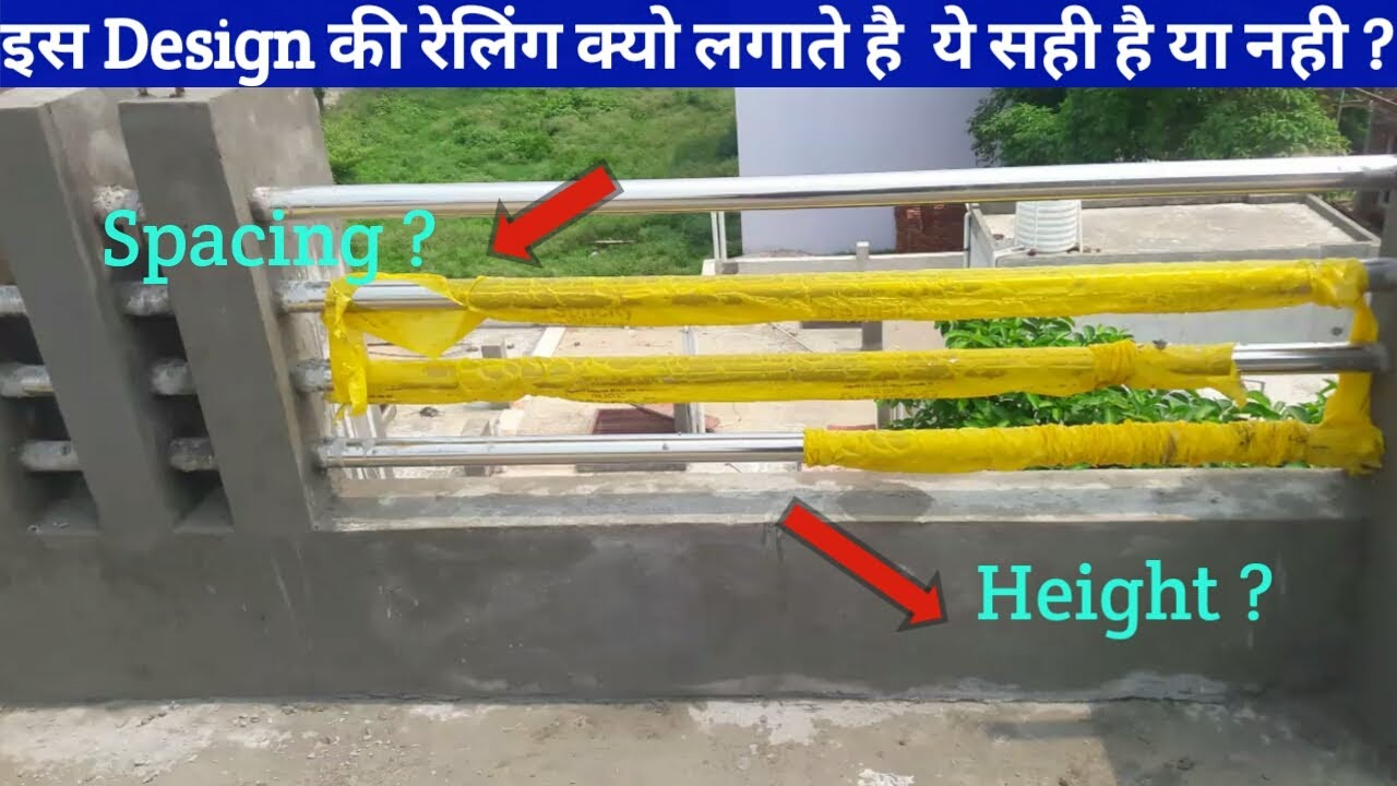 Steel Pipe Railing Design For Parapet Wall Or House Front Elevation With Install Youtube