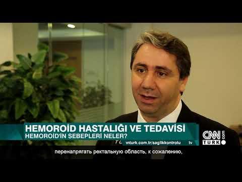 Лечение геморроя – Новости CNN Турция