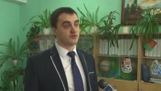 Учитель года. В Пинске проходит городской этап республиканского конкурса