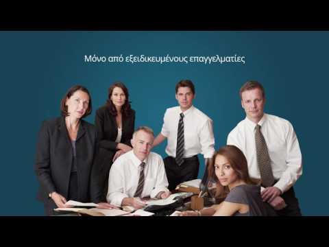 todikio.gr | Απορίες για τη διαδικασία διαζυγίου;