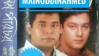 Monir Khan-Tar Chera Tanpura Monta Amar Album by Shesh Porichoy Monir Khan and SD Rubel
