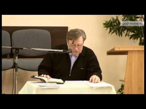 ХРИСТОЛОГИЯ - Циммерман Ричард(Проповедь) ЧАСТЬ 1