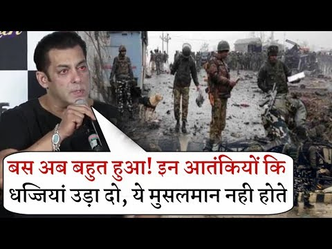 Salman Khan, Johny Lever and Others Emotional For Sh@hid Jawan | Best Reply on Pulw@ma Attack