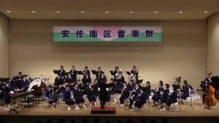 スピリティッド・アウェイ 千と千尋の神隠し / 長束中学校吹奏楽部