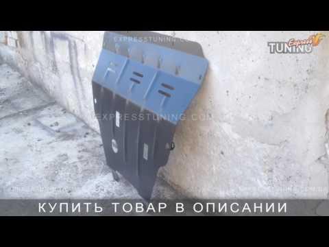 Чип-Тюнинг Лада Ларгус в Краснодаре группа в Vk com  AVTO V MASTER