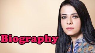 Namrata Dutt - Biography