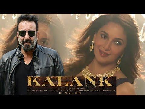 संजय दत्त माधुरी दीक्षित वरुण आलिया की फिल्म कलंक PBH News