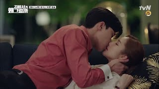 Скачать What 39 S Wrong With Secretary Kim Episode 12 Let Me Sleep By Your Side Tonight KDC
