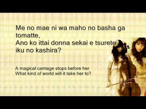 Kanon Wakeshima - Lolitawork Libretto [+Lyrics & Translation]