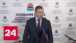 Единая дальневосточная авиакомпания повысит транспортную доступность - Россия 24 