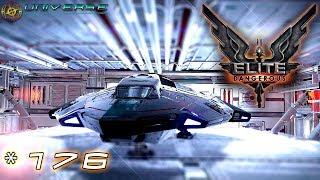 Elite Dangerous #176 Миссия на повышение ранга