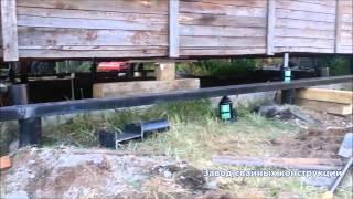 Ремонт фундамента и подъем дома(Смотреть видео на сайте компании http://www.zavod-svai.ru Подъем дома - важный момент при ремонте фундамента. На видео..., 2014-07-04T12:28:18.000Z)