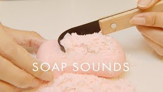 ASMR Soft/Hard Soap Tapping and Carving (No Talking)