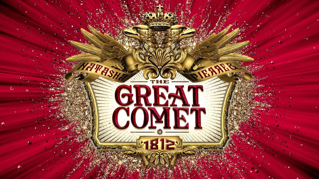 ポンス・ブルックス彗星