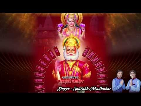 Maharaj Agrasen Jayanti Mahotsav By Agrawal Mahasabha-Vishakhapatnam (Agrasen Ji Ki Kahani)