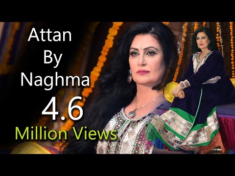 Pashto New Song 2018 Attan  | Pashto New Song AttanBy Naghma thumbnail