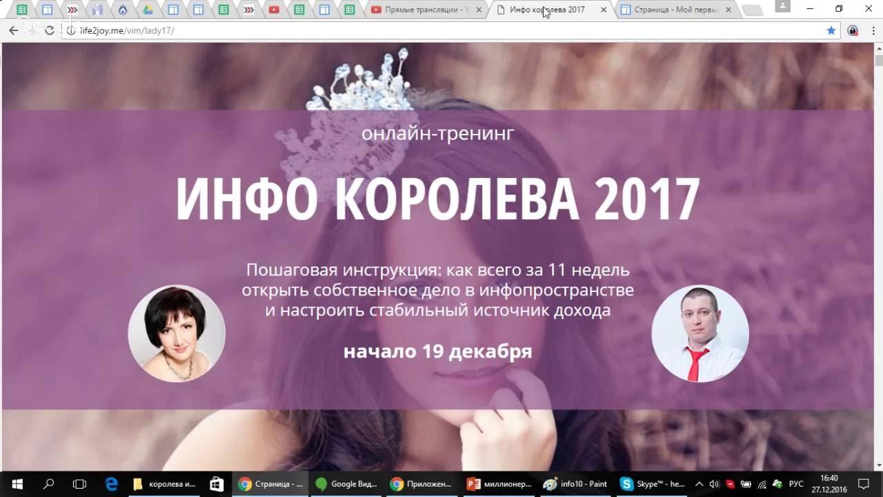 Создать сайт бесплатно 14 дней бесплатно
