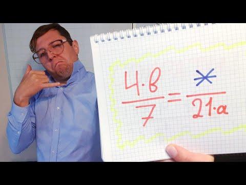 Алгебра 8 класс. 11 сентября. Сокращаем дроби со степенями 2