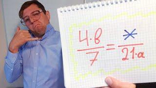 Алгебра 8 класс. 7 сентября. Основное свойство алгебраической дроби