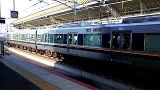 321系D11編成普通四条畷行き 鴫野駅発車