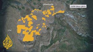 تعرف مناطق سيطرة طالبان بعد توسيع نفوذها على الأرض