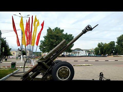 Как раньше назывался город ногинск