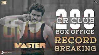 Master Box Office Reach 200 CR – Thalapathy Vijay Record Breaking World Wide | Lokesh Kanagaraj