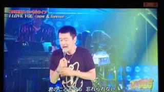 音楽寅さん、桑田佳祐スペシャルライブ.