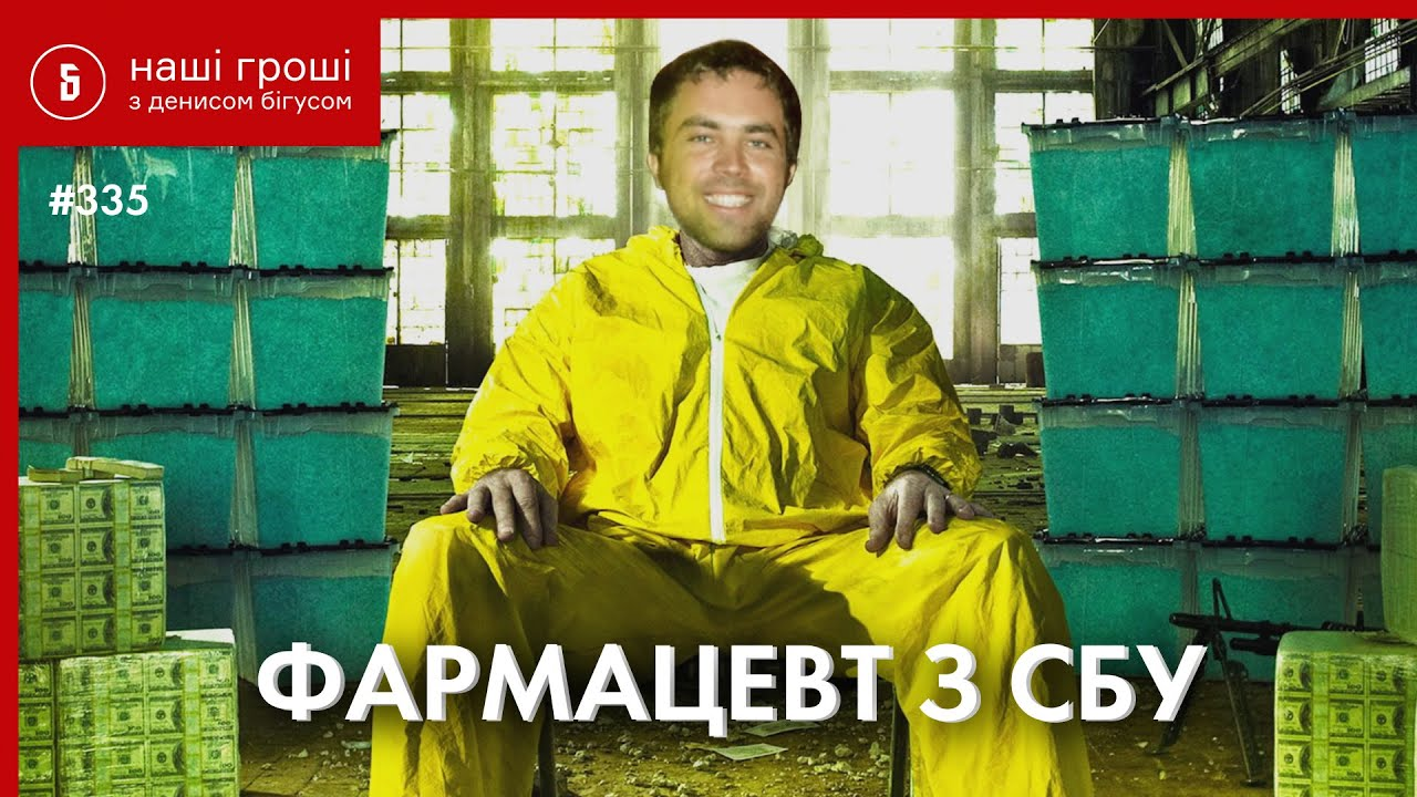 ЗМІ оприлюднили подробиці про затриманого в жовтні на хабарі чиновника ДФС  - ZAXID.NET