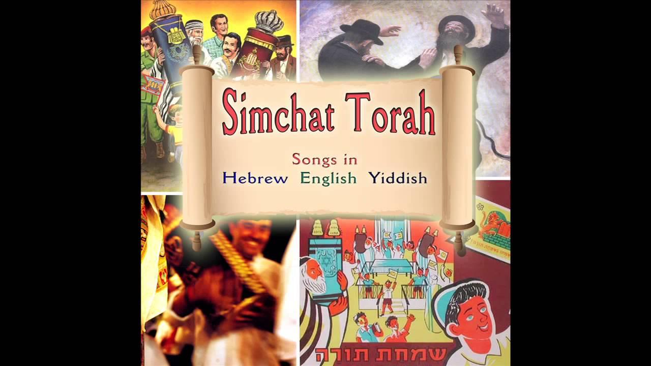 Simchat Torah Medley Simchat Torah Youtube
