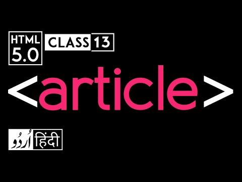 Article Tag - Html 5 Tutorial In Hindi - Urdu - Class - 13