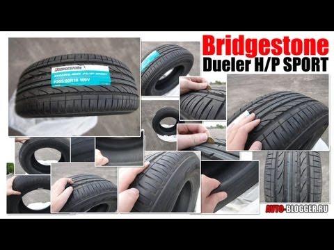 Bridgestone Dueler HP SPORT 265/60 R18