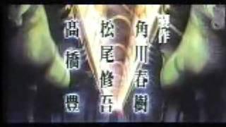 遊佐未森 - 靴跡の花
