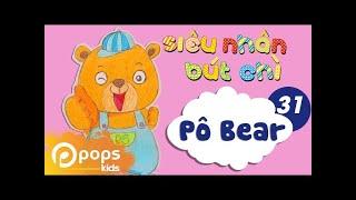 Hướng Dẫn Vẽ Gấu Pô - Siêu Nhân Bút Chì - Tập 31 - How To Draw Pô Bear (from Mầm Chồi Lá)