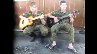 Гоп стоп зелень - аккорды к песне