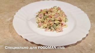 """Салат """"Оливье"""" с курицей и колбасой"""