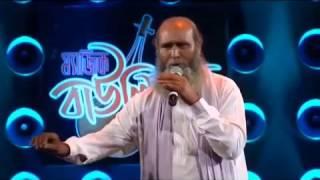 Ami To More Jabo Nazrul Islam Magic Bauliana