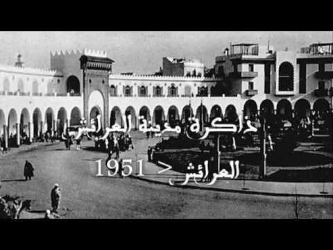 Larache 1951 ذاكـــرة مدينـــة العرائــــــش