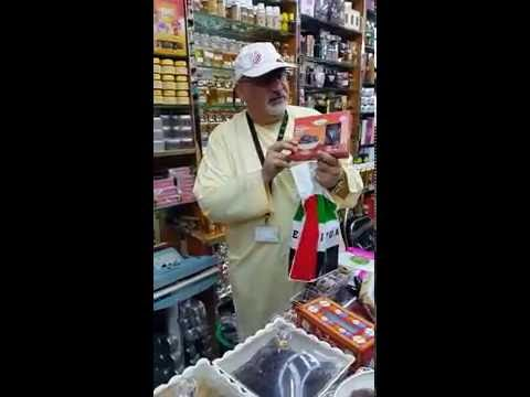 Prof. Norman Khalaf and the Palestinian Medjoul Dates from Jericho at Dubai Spice Souk