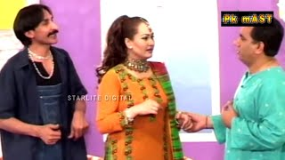 Best Of Nasir Chinyoti,Tariq Teddy and Nargis New Stage Drama Full Comedy Clip | Pk Mast