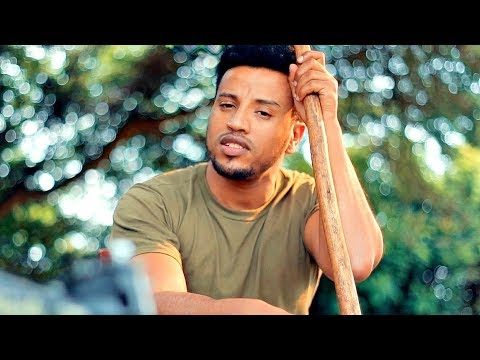 Wendi Mak - Aba Dama | አባ ዳማ - New Ethiopian Music 2017 (Official Video)
