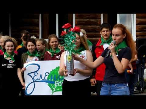 Массовый субботник учеников школы №2 Катав-Ивановска