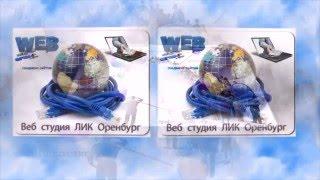Создание сайта визитки в Оренбурге(, 2015-12-10T06:38:48.000Z)
